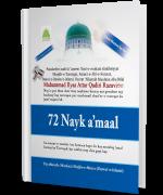 72 Nayk Amal
