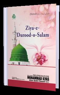 Zia-e-Durood-o-Salam