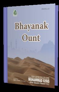 Bhayanak Oont