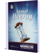 Anmol Heeray