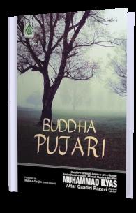 Buddha Pujari