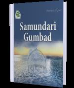 Samundari Gumbad
