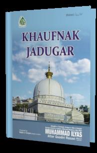 Khaufnaak Jadugar