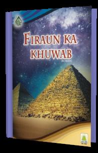 Firon Ka Khuwab