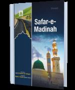 Safar-e-Madina Kay Mutaliq Sawal Jawab