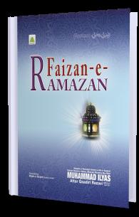 Faizan e Ramazan