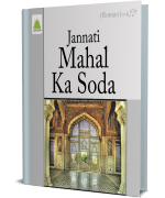 Jannati Mehal Ka Soda
