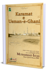 Karamaat e Usman e Ghani