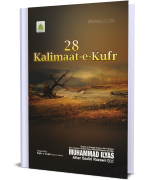 28 Kalimaat-e-Kufr