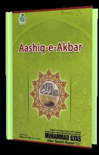 Aashiq e Akbar