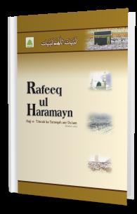 Rafiq ul Haramain