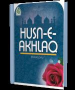 Husn e Akhlaq