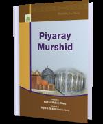 Piyaray Murshid