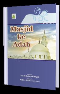 Masjid Ke Adab