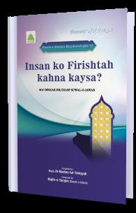 Insan ko Firishtah Kahna keysa (Qisst 35)