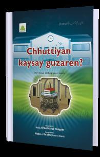 Chhuttiyan kaysay Guzaraen