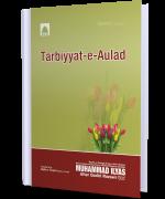 Tarbiyyat-e-Aulad