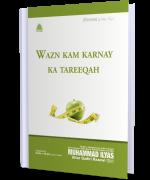 Wazn Kam Karnay Ka Tareeqah