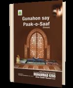 Gunahon Se Pak Saaf Qist 8