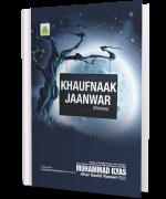Khaufnaak Jaanwar