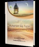 Muharram kay Fazail