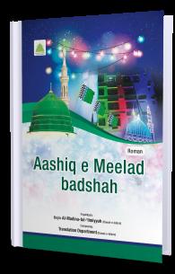 Aashiq e Meelad Badshah