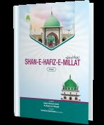 Shan-e-Hafiz-e-Milat