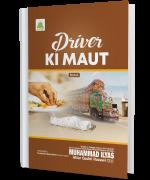 Driver ki Maut