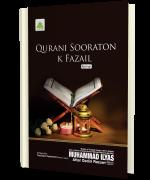 Qurani Sooraton Key Fazail