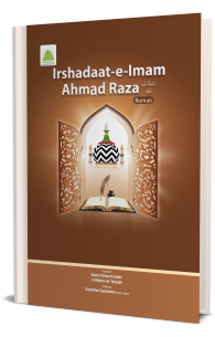 Irshadaat e Imam Ahmad Raza