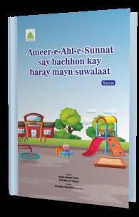 Ameer Ahl e Sunnat Say Bachon Kay Baray Main Sawalaat