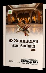 98 Sunnatain aur Adaab