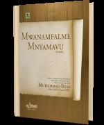 Mwanamfalme Mnyamavu