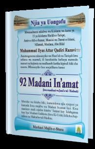 92 Madani Inamaat