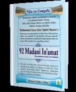 92 Madanī In'amāt