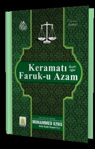 Keramati Faruk-u Azam رضی اللہ تعالٰی عنہ