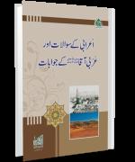Aarabi kay Sawalat aur Arabi Aaqa kay jawabat