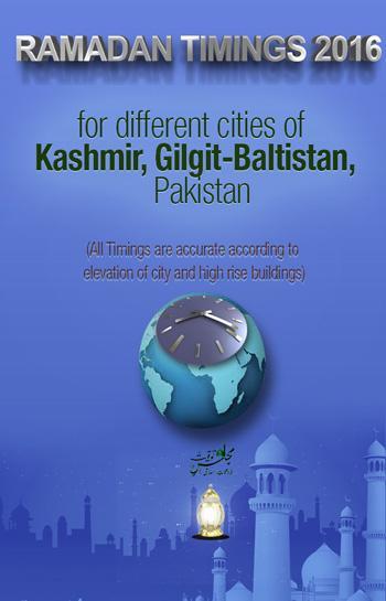 Ramadan Timings 2016 Kashmir and Gilgit–Baltistan