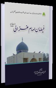 Faizan Imam Gazali