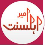 Ameer-e-Ahl-e-Sunnat