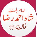 Imam-e-Ahl-e-Sunnat Ahmad Raza Khan