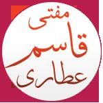 Mufti Muhammad Qasim Attari