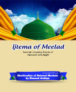 Glorification of Beloved Mustafa ﷺ by Blessed Ambiya