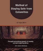 Method of Staying Safe from Calamities