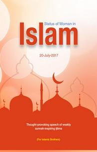Status of Woman in Islam