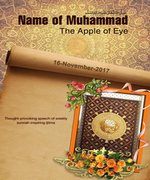 Name Of Muhammad - The Apple Of Eye