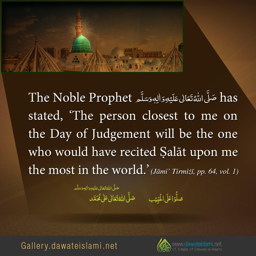 The person closest to me on the Day of Judgement