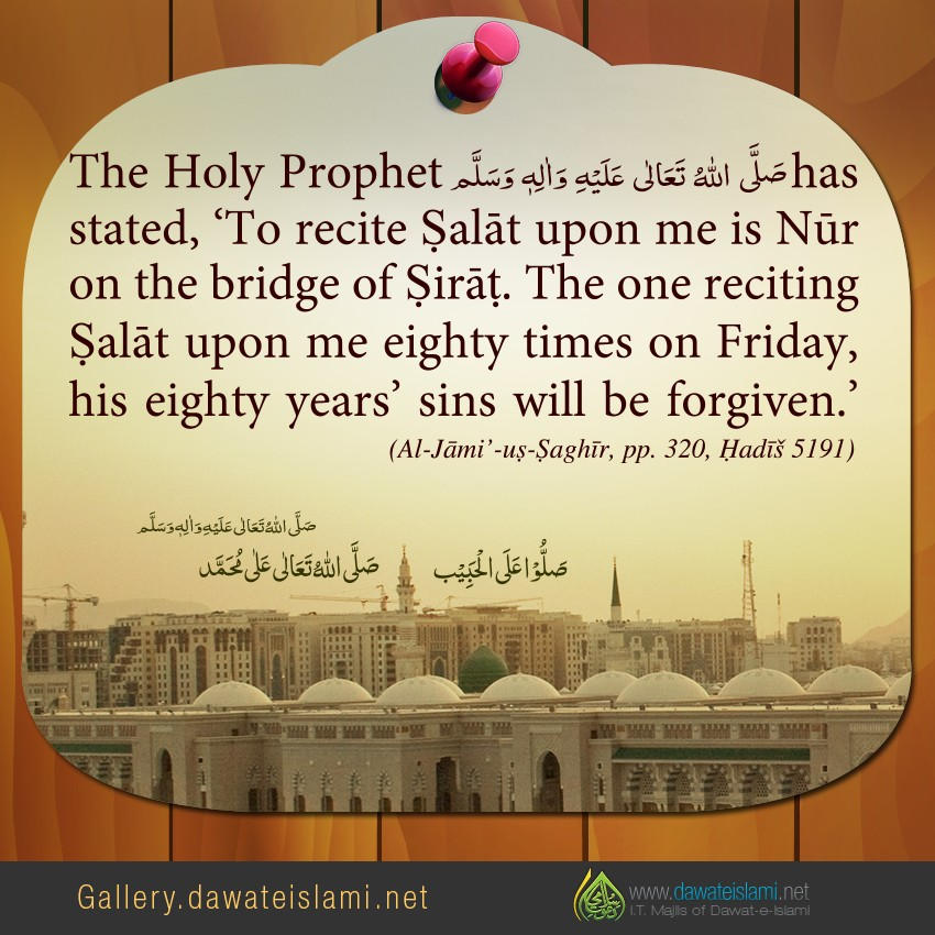 recite Ṣalāt upon me is Nūr on the bridge of Ṣirāṭ