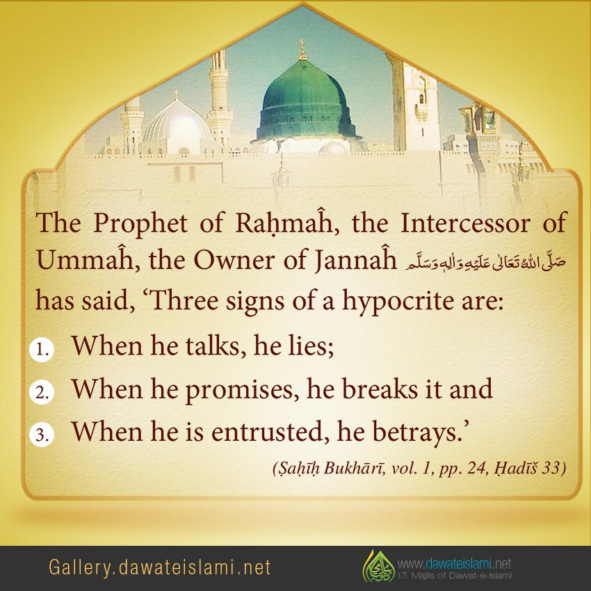 'Three signs of a hypocrite