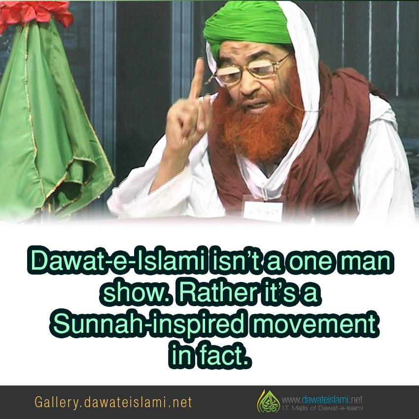 Dawat-e-Islami isn't a one man show. Rather it's a Sunnah-inspired movement in fact.
